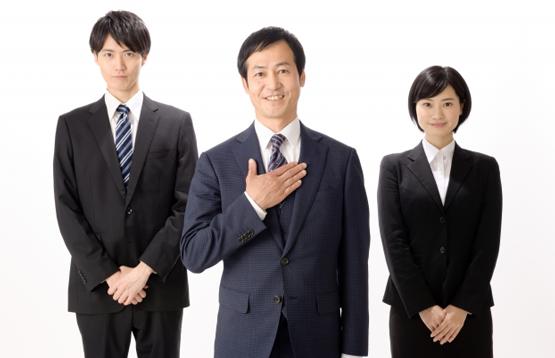 ジャパンエイチシーエム株式会社の採用情報